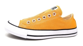 Converse Chuck Taylor All Star Sli Damenschuhe Slipper Gelb